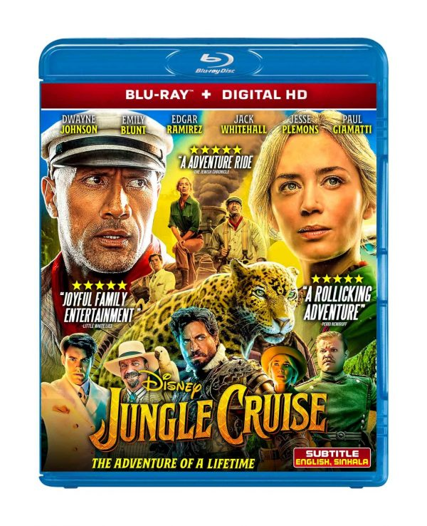 Jungle Cruise bluray