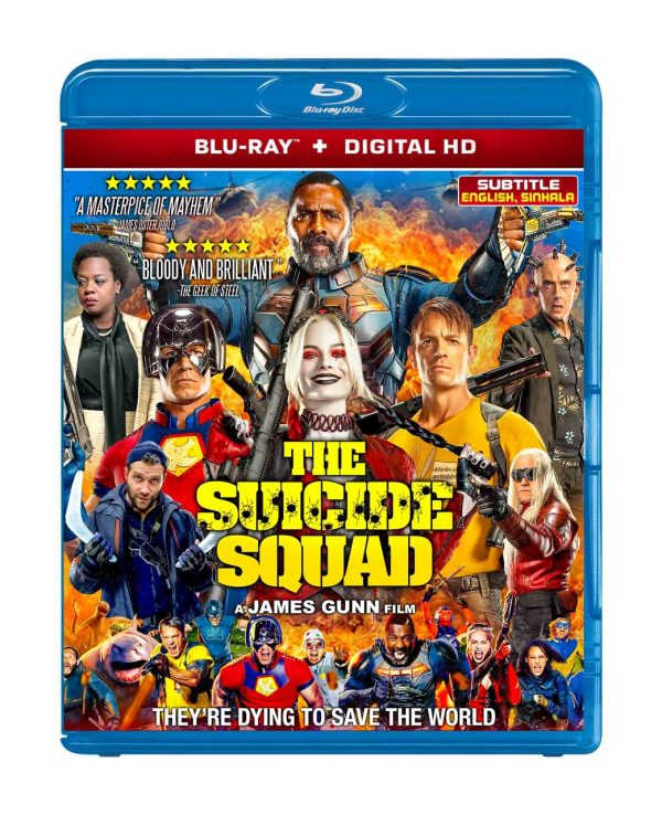 The Suicide Squad bluray